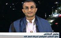 استاندار تعز: محور مقاومت در مقابل متجاوزان به یمن