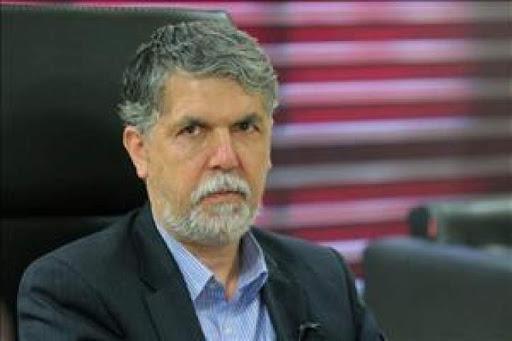 تشکر وزیر ارشاد از شرکت ملی پست ایران