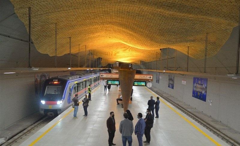 ثبت ملی سازه و سقف ایستگاه مترو وکیل الرعایا شیراز