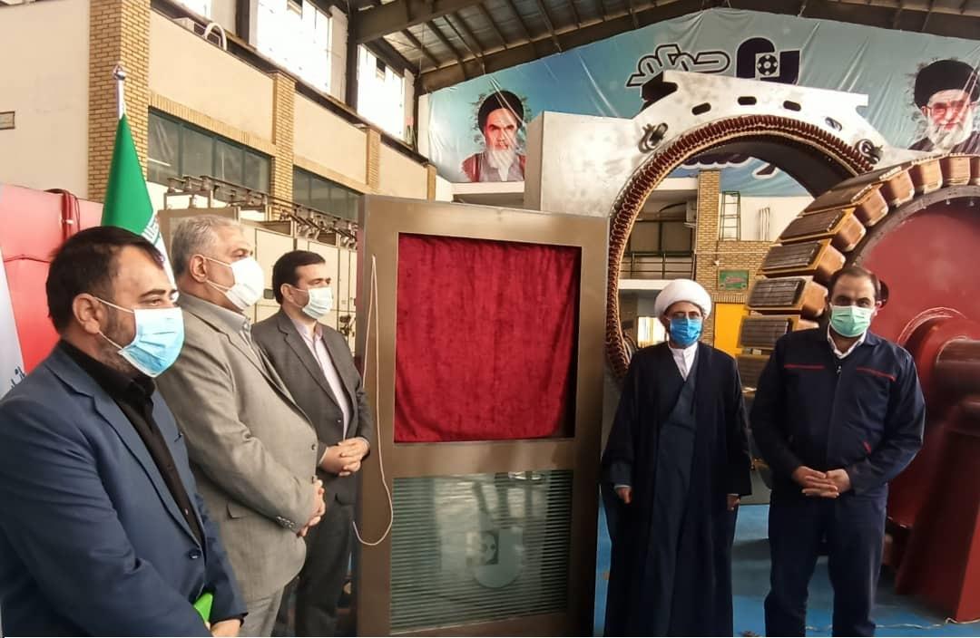 افتتاح طرح الکتروموتور کارخانه جمکو جوین با حضور ویدیو کنفرانسی رئیس جمهور