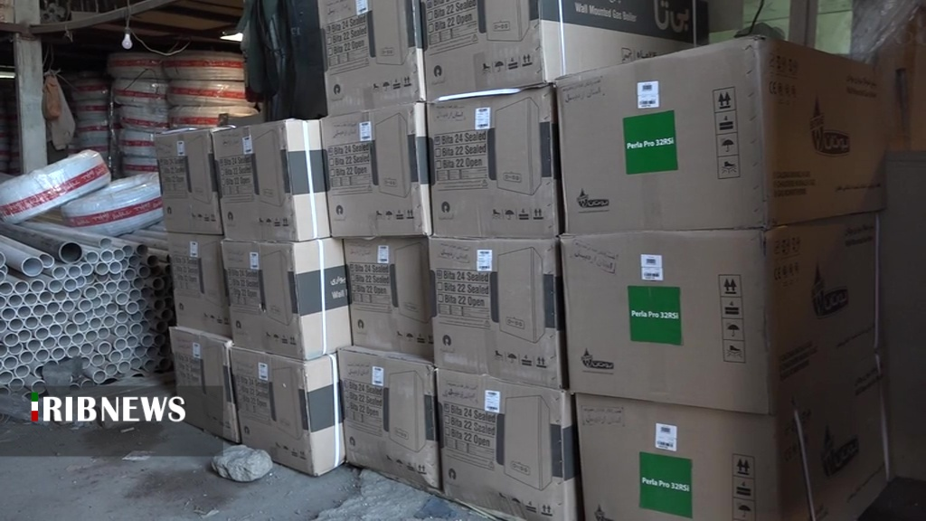 کشف وضبط ۴۳ دستگاه پکیج احتکار شده در اردبیل
