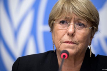 ابراز تاسف سازمان ملل از بازداشت های ناعادلانه در عربستان