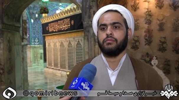 ویژه برنامه های حرم مطهر و مسجد مقدس جمکران