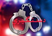 بازداشت سارقان سیم برق در بهشهر