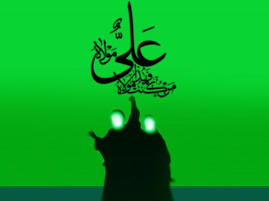 عید غدیر برنامه زندگی عوض شود