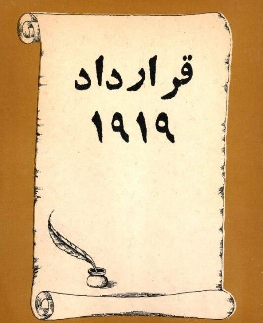 تقویم تاریخ، در چنین روزی بر دنیا چه گذشت؟