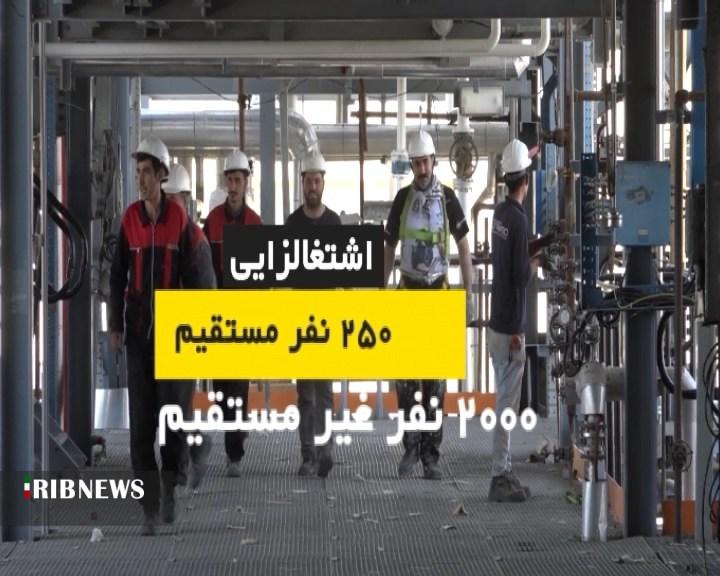 جهش تولید در استان همدان با افتتاح