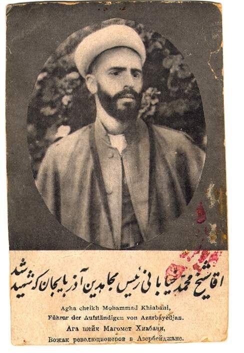تقویم تاریخ؛ از حمله به حرمین عسکریین تا شهادت خیابانی
