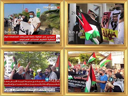 اعتراضات مردمی در کشورهای مختلف علیه سازشکاران