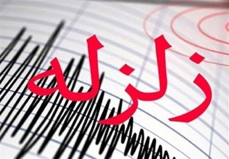 سه زلزله پیاپی غرب استان کرمانشاه را بامداد امروز لرزاند