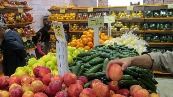 قیمت عمده فروشی میوه وصیفی پرمصرف