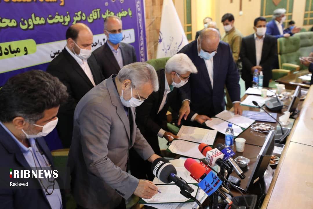 تفاهم نامه های پروژه های جهش تولید استان و تکمیل پوشش سیگنال رسانی شبکه های تلویزیونی امضاء شد