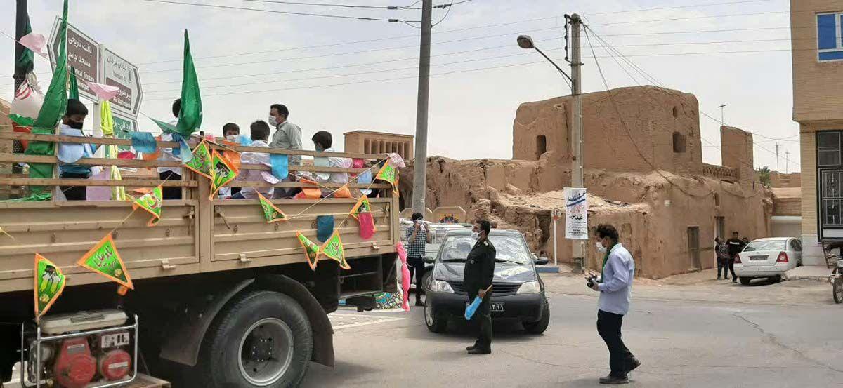 برپایی کاروان شادی در یزد