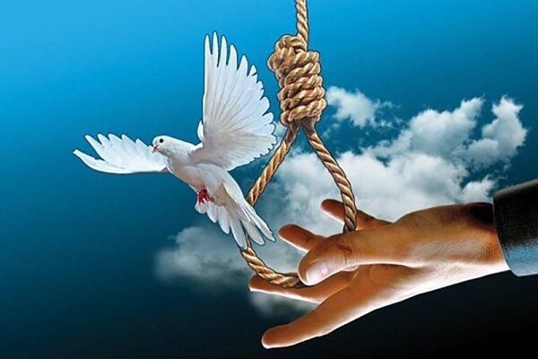 بخشوده شدن پنجمین محکوم به قصاص در کاشان قبل از اجرای حکم