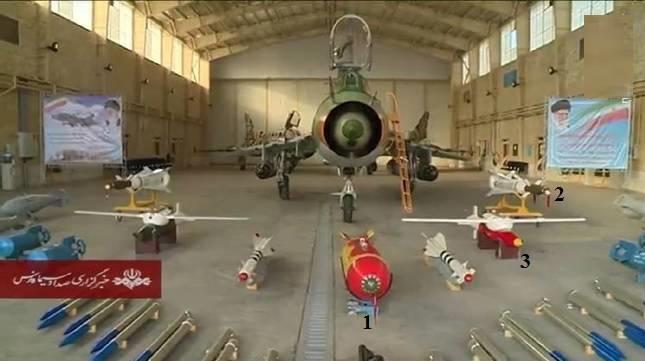 بمب هدایت ماهوارهای و مدرن ایرانی+ عکس