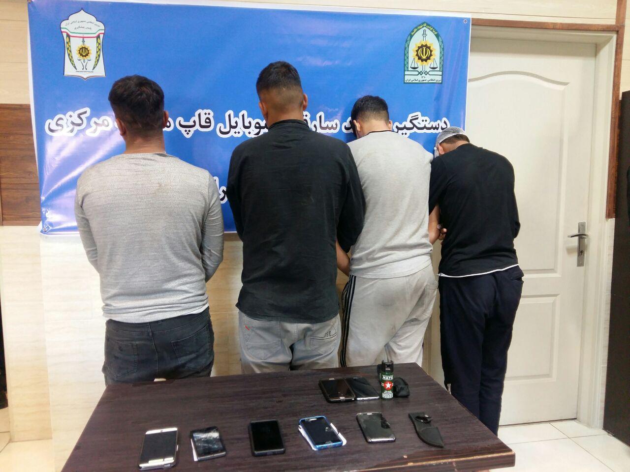 دستگیری موبایل قاپهای بازار مبل یافت آباد