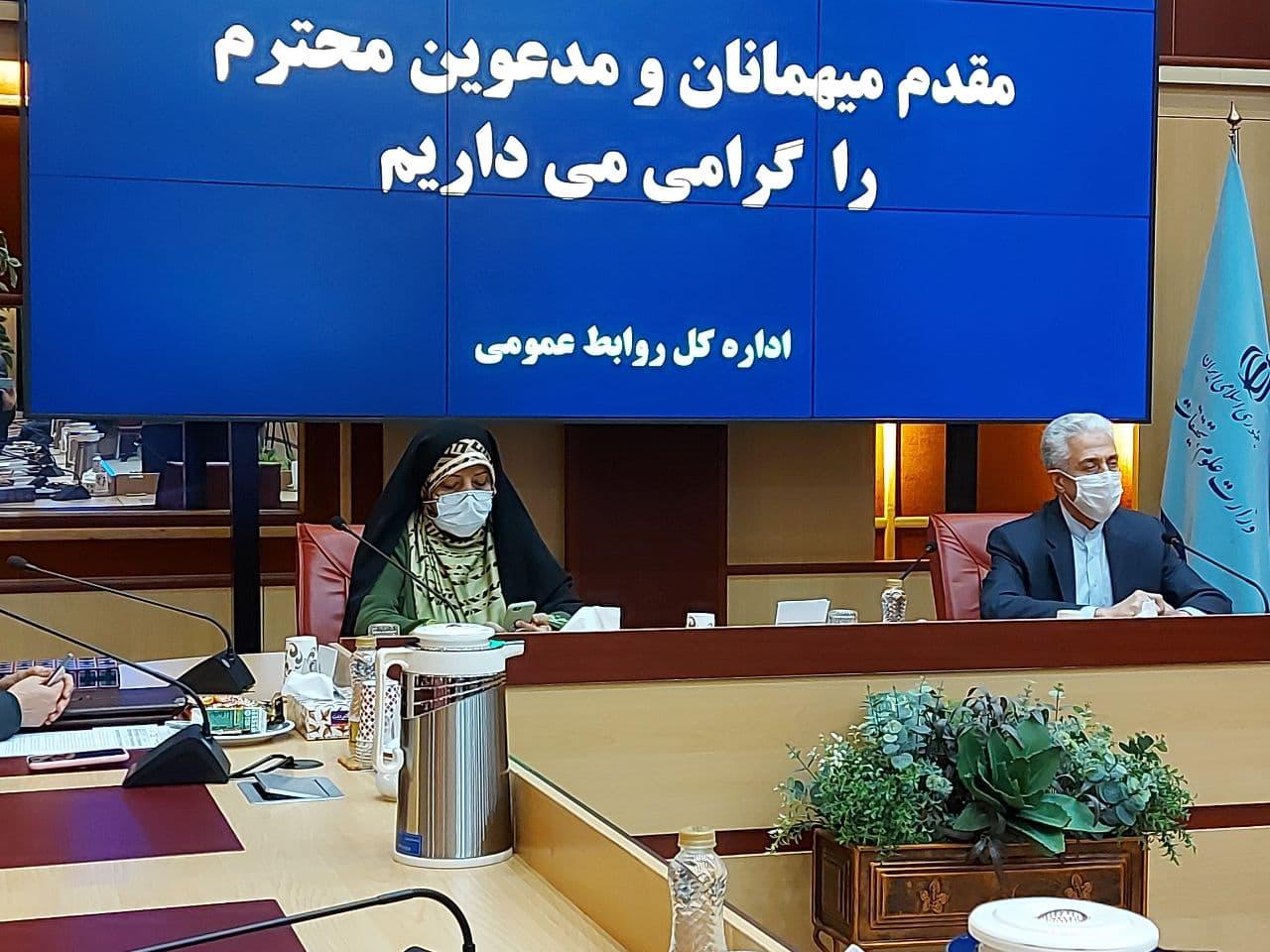 امضای تفاهم نامه وزیر علوم با معاون امور زنان رئیس جمهور