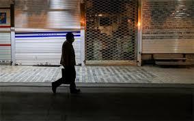 اجرای محدودیتهای کرونایی در استان