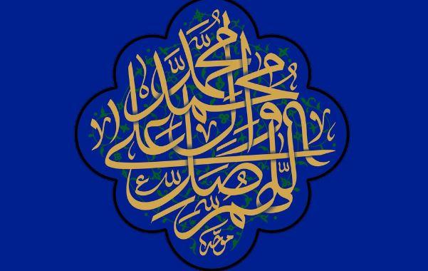 او همسر محمد (ص) است..