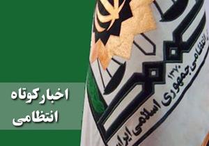 اخبار حوادث استان قزوین
