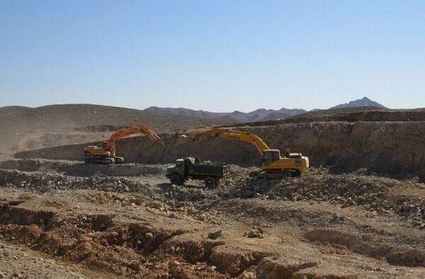 آزادسازی ۱۲ محدوده معدنی در نوار مرزی کشور در خراسان جنوبی