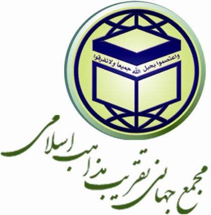 تسلیت دبیرکل تقریب مذاهب در پی در گذشت حجت الاسلام شهیدی
