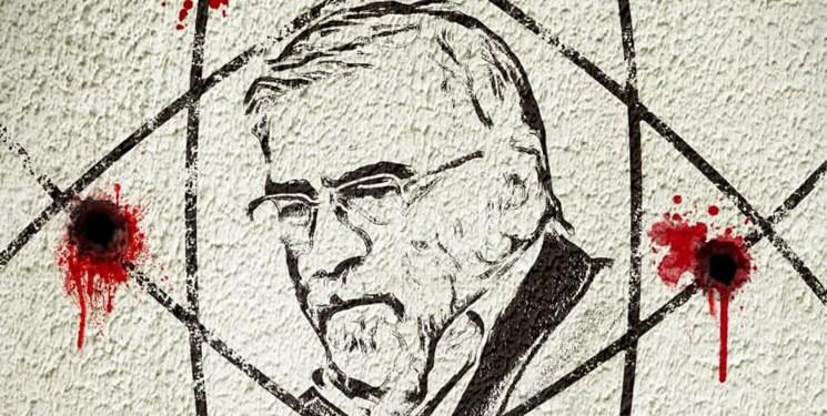 تأکید ۲۰۰۰ استاد جامعه پزشکی بر ادامه راه شهید «فخریزاده»