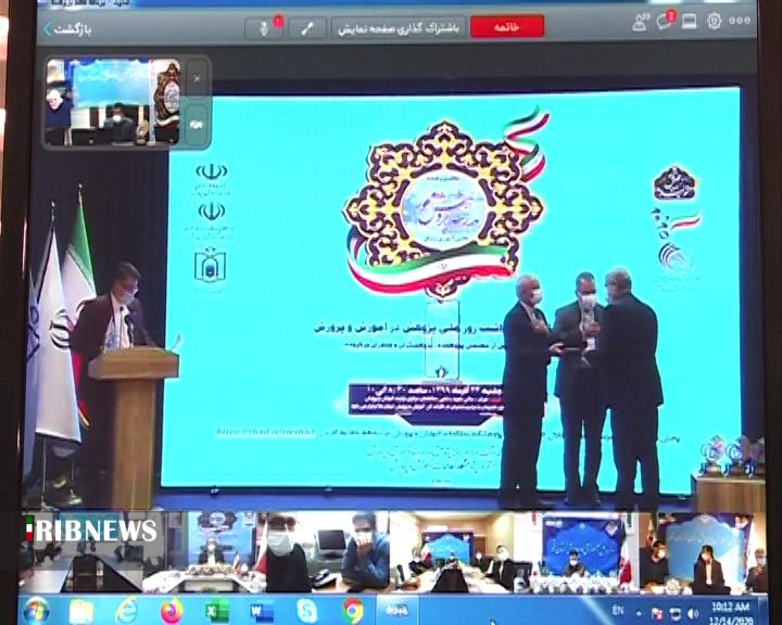تجلیل از یکصد معلم پژوهشگر برتر کشوری در کرمان   خبرگزاری صدا و سیما