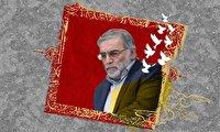 بیانیه بسیج اساتید دانشگاه فرهنگیان در پی ترور شهید فخری زاده