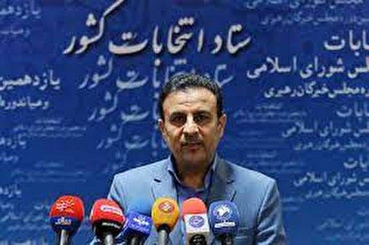 قطعی شدن نام نویسی ۴۳۱ داوطلب انتخابات میاندورهای مجلس