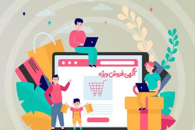 مراقب کلاهبرداری از طریق کانالها و سایتهای ثبت آگهی باشید