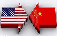 طرح سنای آمریکا برای رقابت فناورانه با چین