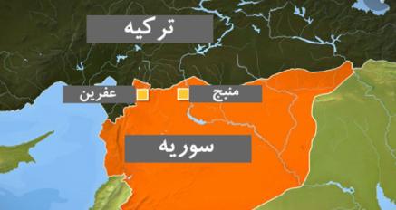 کشته شدن 2 نظامی ترکیه در عفرین