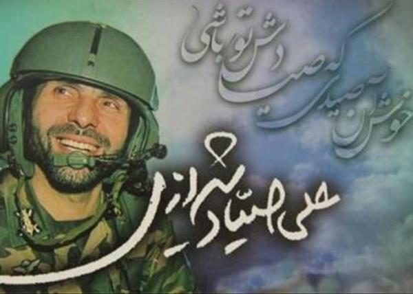 شهید صیاد، پرچمدار وحدت ارتش و سپاه