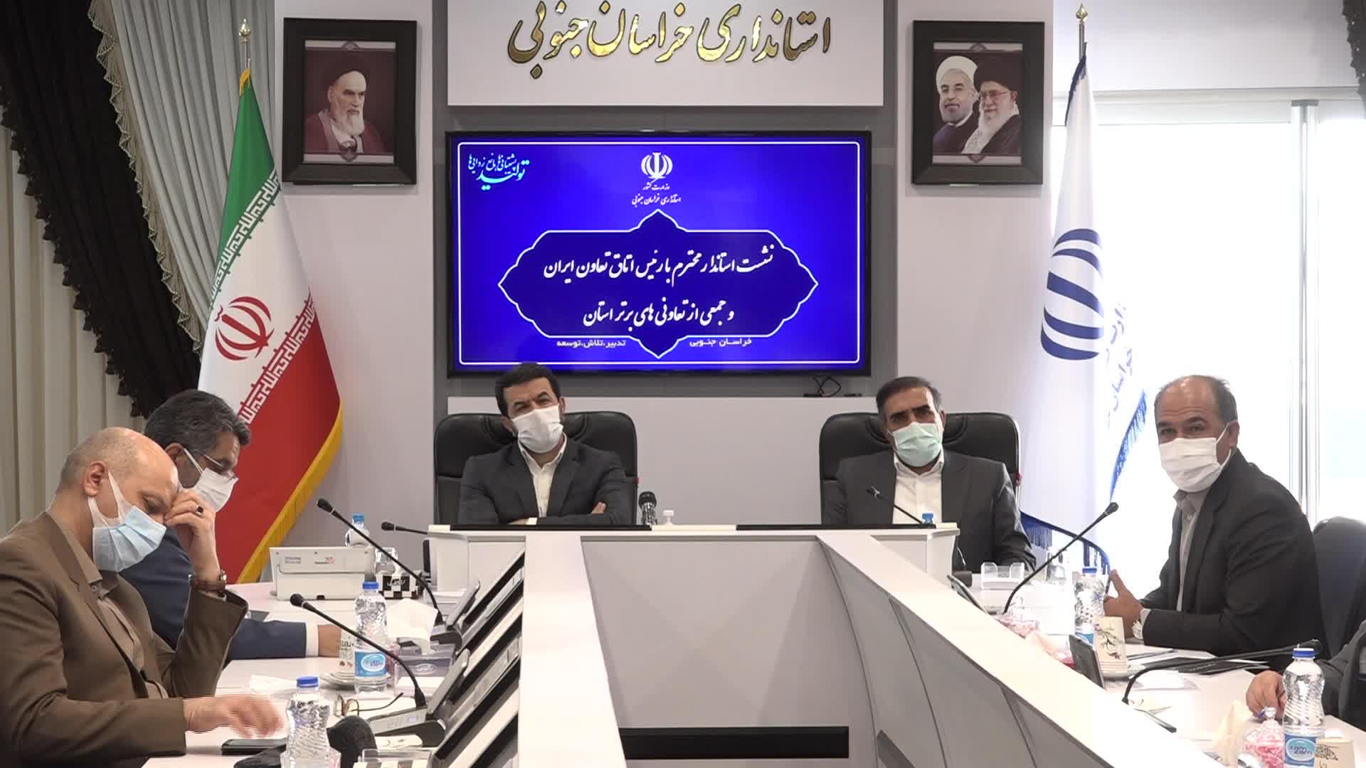تشکیل تعاونی برای مدیریت این محصولات راهبردی خراسان جنوبی