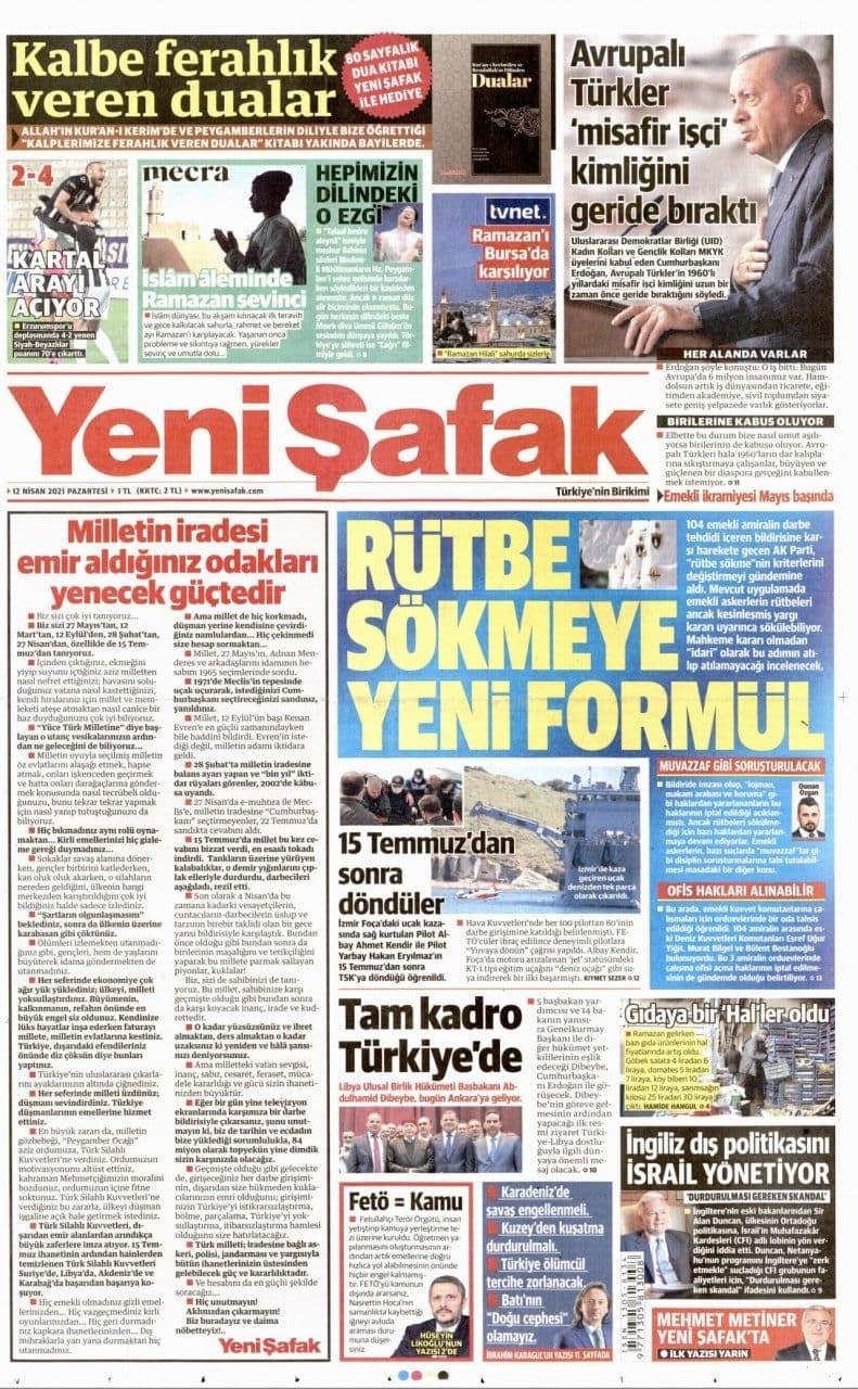 مهمترین عناوین روزنامههای ترکیه | خبرگزاری صدا و سیما
