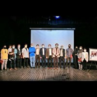 نمایش جان سردار در مازندران