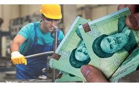 پرداخت بیمه بیکاری کرونایی به چهار هزار ۶۰۰ کارگر خراسان شمالی