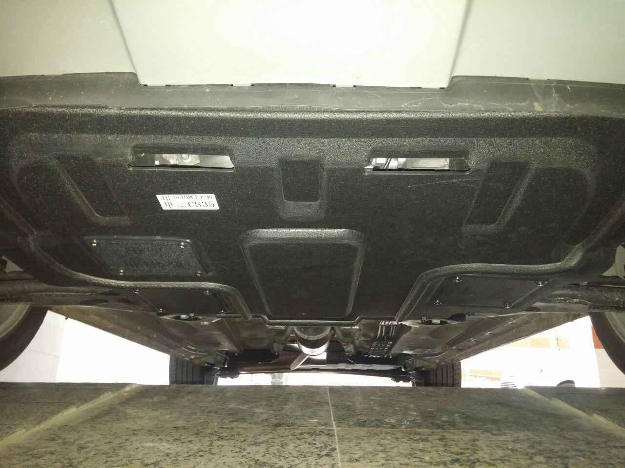 مزایای سینی زیر موتور
