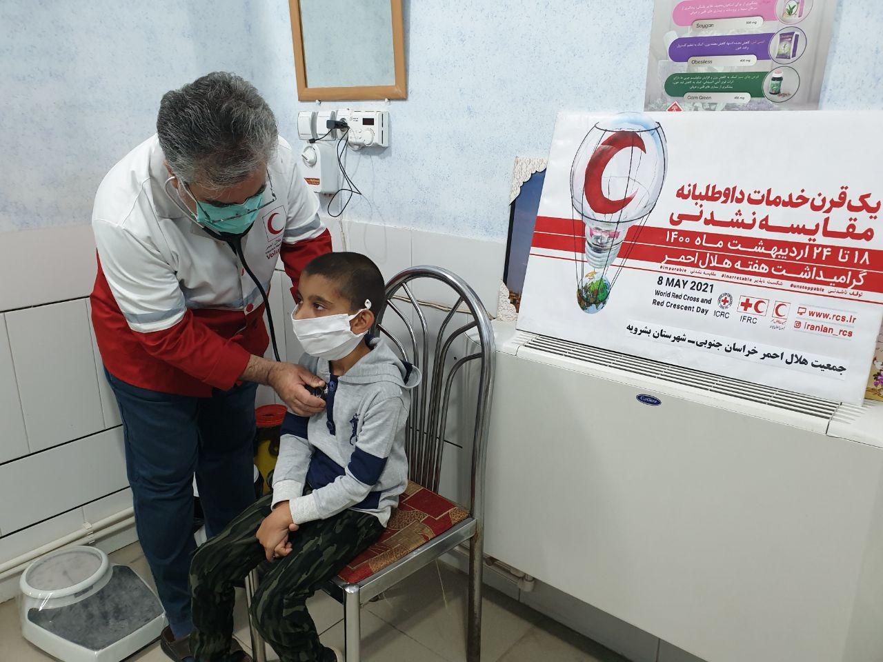ارائه خدمات درمانی به  ۴۰ نفر از بیماران نیازمند شهرستان بشرویه