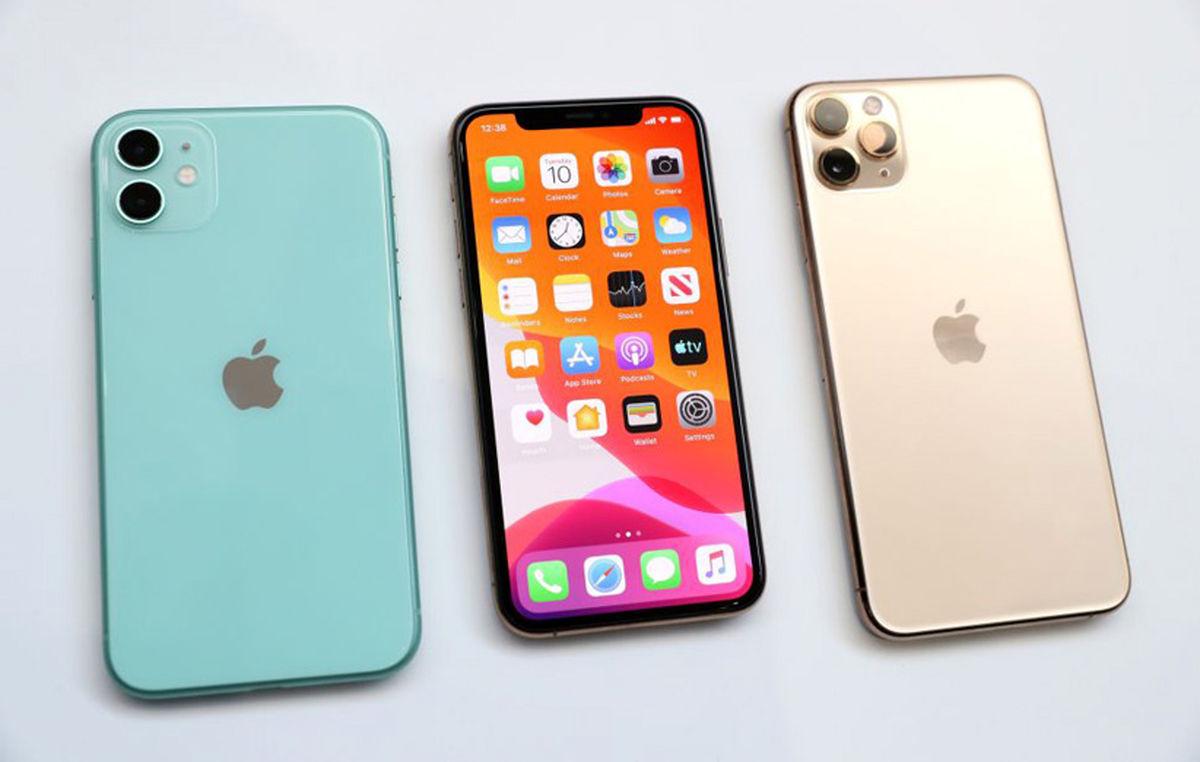 قیمت روز گوشی تلفن همراه