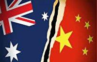 استرالیا در تلاش برای اتخاذ موضع واحد گروه 7 در قبال چین