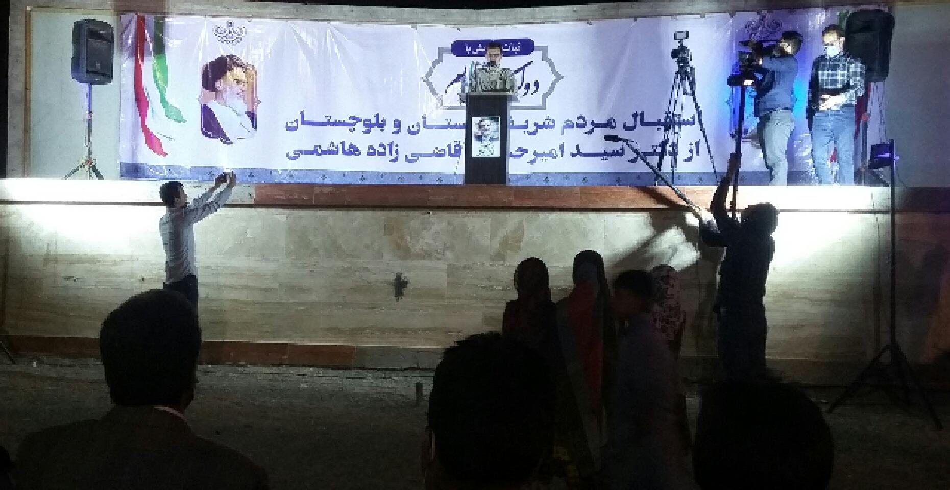 سیستان و بلوچستان از مهدهای تمدن ایران زمین