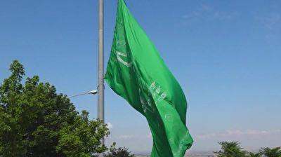 اهتزاز پرچم حرم حضرت معصومه(س) و حضرت رضا(ع) در گرگان