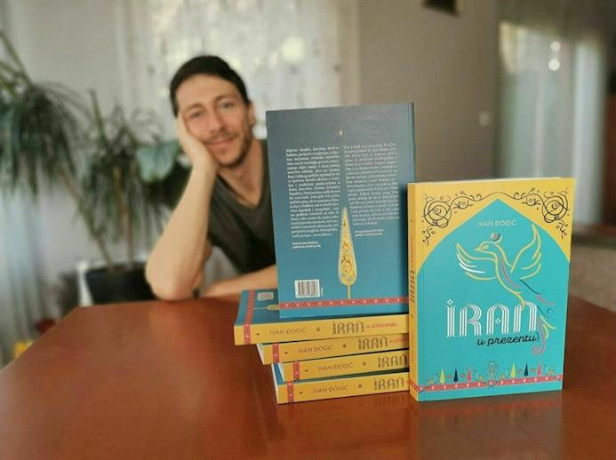 «ایران اکنون» کتابِ سال گردشگری کرواسی شد