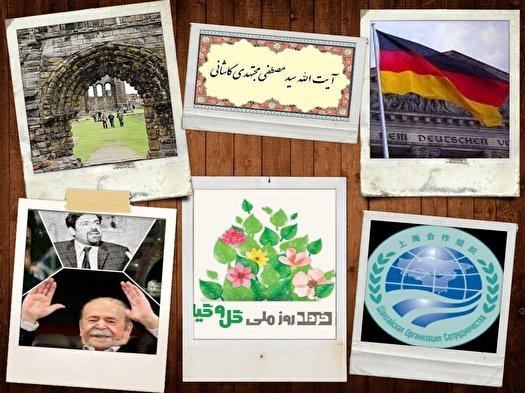 تقویم تاریخ؛از سرکوب قیام اسکاتلندتا ایجاد سازمان شانگهای