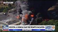 ادامه آتش سوزی گسترده کارخانه مواد شیمیایی در ایلینوی