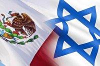 مکزیک خواستار استرداد دیپلمات متهم به تجاوز از رژیم صهیونیستی