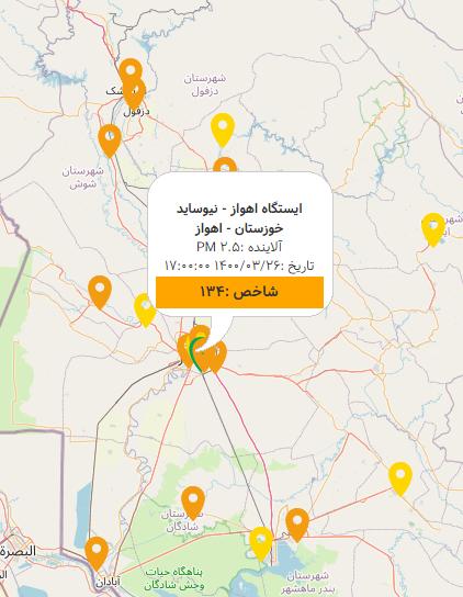 هوای نه شهر خوزستان آلوده برای گروههای حساس