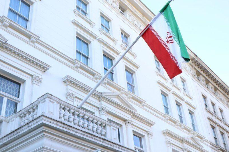 انتخابات ریاست جمهوری ایران در مرکز اسلامی انگلیس